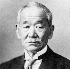 Dr. Kano Jigoro (1860-1938)